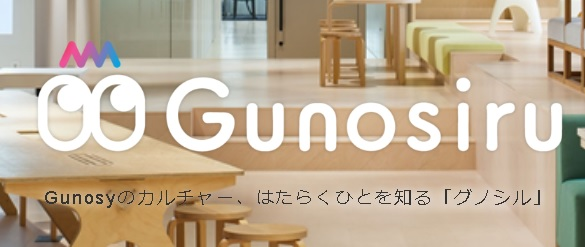 Gunosiru